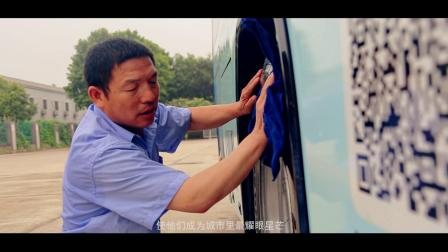 徐州公交微视频