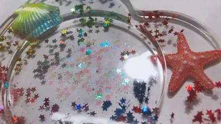 新爱 水晶滴胶diy材料幻彩贝壳树脂彩绘海星奶油胶手工制作装饰品