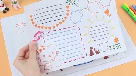手抄报模板小学生a4手绘图万能绘画模板套装英语数学8开素材画画神器儿童读书小报镂空半成品六一端午节套装