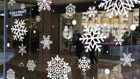 店铺活动创意装饰金色雪花服装珠宝大型橱窗玻璃门墙贴纸节日贴画