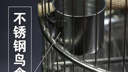 天寿不锈钢鸟笼川笼鹩哥八哥画眉鹦鹉笼子鸟笼子大号小号超大别墅