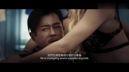 【扫毒2天地对决】 古天乐刘德华飙戏,超燃!