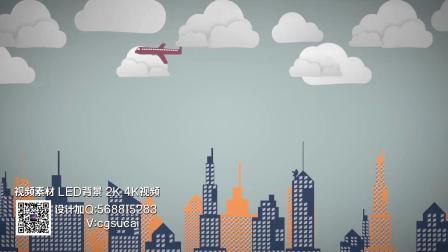 c163唯美卡通蓝天白云飞机飞过城市MG动画企业宣传六一儿童节幼儿园少儿表演晚会舞台演出LED大屏幕背景视频素材配乐 超炫动态粒子 绚丽 华丽 晚会舞台