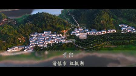 航拍纪录片《又见贵州2019》,30分钟看三分之一的贵州