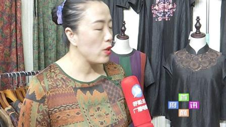 2019 呼和浩特   大连、深圳时尚服装节暨全国名优新特食品博览会开幕