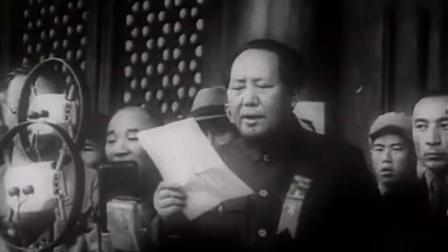 纪录片:新中国的诞生(1949年)_标清