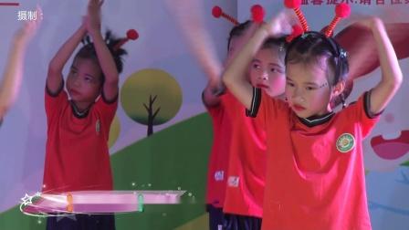 12《抬起头来》大班女孩-2019启迪幼儿园期末汇演暨毕业典礼