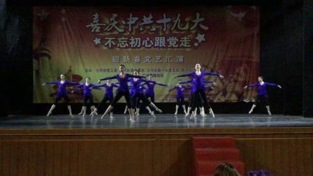 广州市歌舞团12级-7