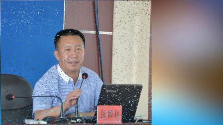 长春市双阳区2019年中小学中青年后备干部培训班学习掠影---作者:王冬雨