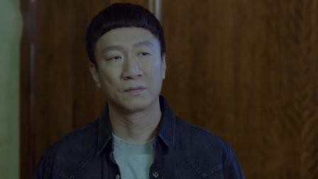 《带着爸爸去留学》林飒演讲真情流露,矛头直指原生家庭引人深思