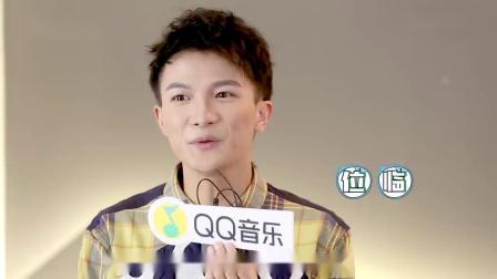 20190119 QQ音乐《乐见大牌》 - 周深、王晰专访