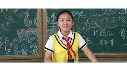 福州市台江区教师进修学校附属第一小学六年二班毕业微电影