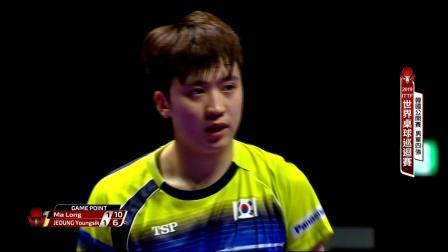 7月7日马龙vs郑荣植-韩国乒乓球公开赛男单半决赛