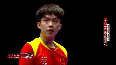 7月7日许昕vs王楚钦-韩国乒乓球公开赛男单半决赛