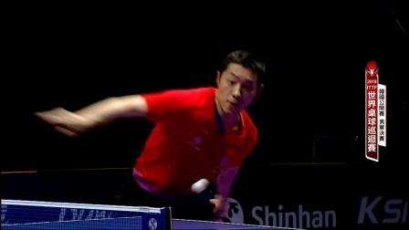 7月7日许昕vs马龙-韩国乒乓球公开赛男单决赛