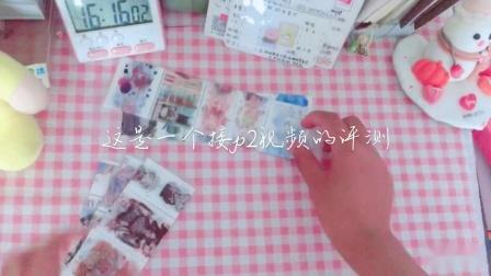 (七日连更)p4 🌸柠柚吖🌸一个日常敷衍滴视频