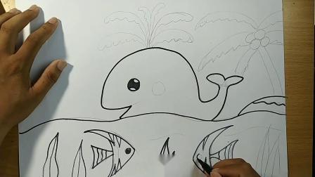 儿童画大鲸鱼教程。