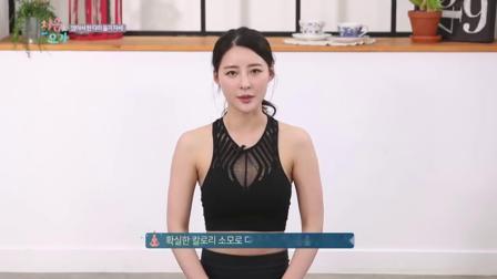 韩国瑜伽女神黄雅英教你学瑜伽 (9)