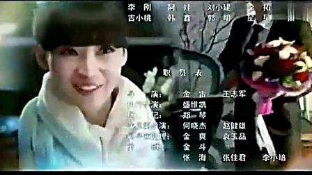 最新高清 电视剧《岳母的幸福生活》片尾歌 岳母歌