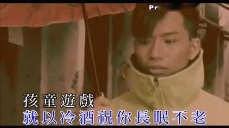 粤语歌 七月十四MV 小肥
