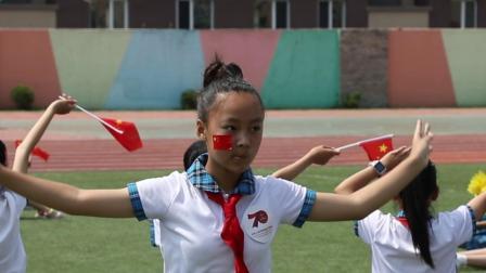 辽阳市文圣区庆阳第一小学《我和我的祖国》