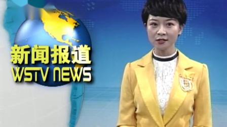 阿克苏:温宿县升级产业园区污水项目,促环保经济双赢