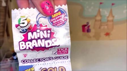 5惊喜迷你品牌开业小食品玩具杂货店纸杯蛋糕玩具和娃娃