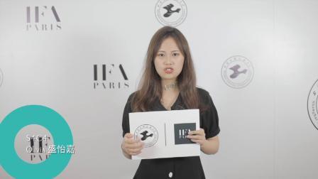 2019年6月20日IFA Paris时装大秀后学生采访