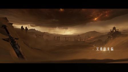 《龙之谷2》首个CG宣传片曝光