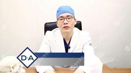 韩国DA RIGID 颧骨缩小术