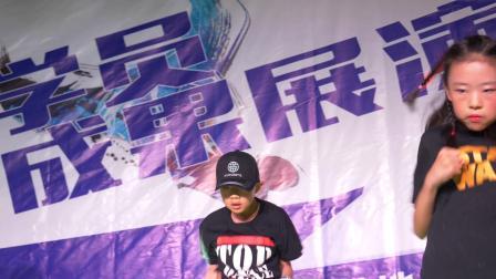 昆明TOP街舞培训夏季学员展【小白老师少儿HIPHOP班】