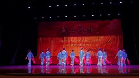 舞蹈:东江水    东纵后代知青舞蹈队