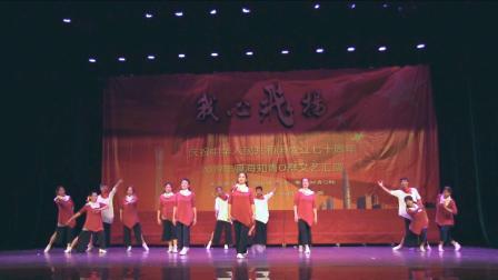 舞蹈:流逝的时光    广州彩虹艺术团