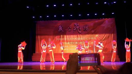 舞蹈:红红火火大中华    广州燕翔艺术团