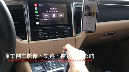 USB版原厂有线升级无线CarPlay使用演示-保时捷