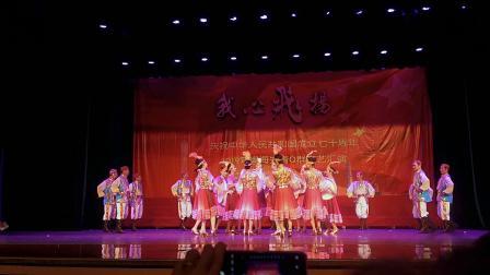 舞蹈:天山红花    广州侨友艺术团