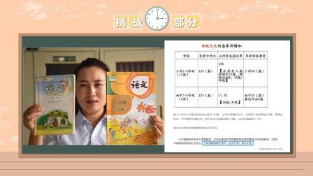 黄钰莹暑假5年级期中家长会