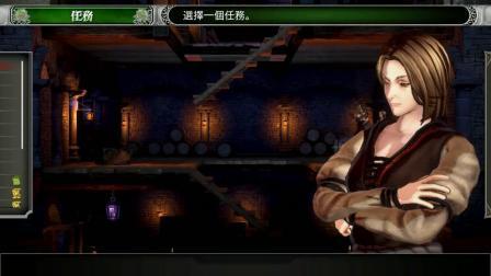 赤痕:夜之仪式 最强隐藏DLC BOSS战 五十岚孝司