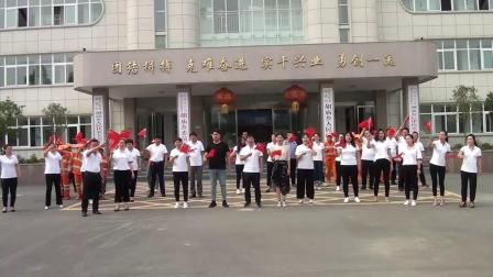 驿城区胡庙乡庆祝中国共产党成立98周年红歌快闪活动