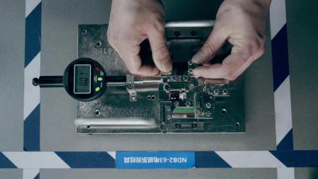 良信电器断路器制造线(一)焊接篇:检测能力
