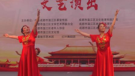 舞蹈:今天是你的生日  表演:红华艺术团
