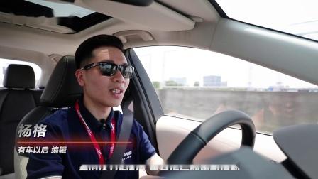 平凡而伟大 试驾第12代丰田卡罗拉