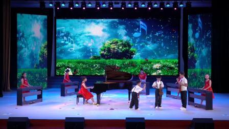 我和我的祖国 追梦少年衡阳市青少年宫庆七一暨春季教学汇报演出
