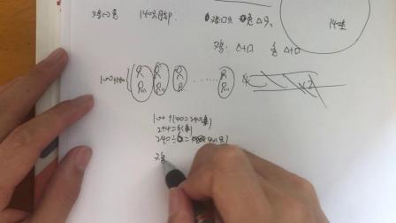 鸡兔同笼6~分组法常见变形2b