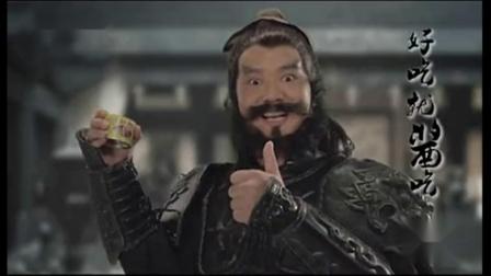 古龙香菇肉酱30秒广告
