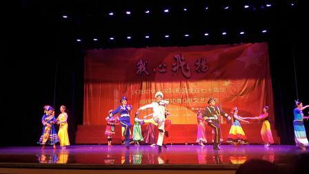 舞蹈:同心共筑中国梦    广州童心艺术团