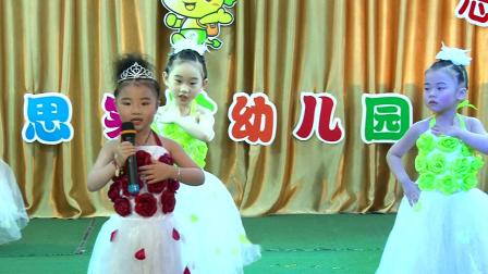 博思实验幼儿园总园父亲节亲子表演