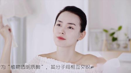 裕德源通江银耳·润耳面膜