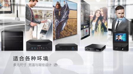 Shuttle | 新兴营销利器 浩鑫数位广告标牌
