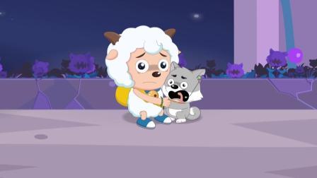 喜羊羊与灰太狼之羊村守护者 狼性草只对狼有作用,小狼们受影响性情变得十分凶恶